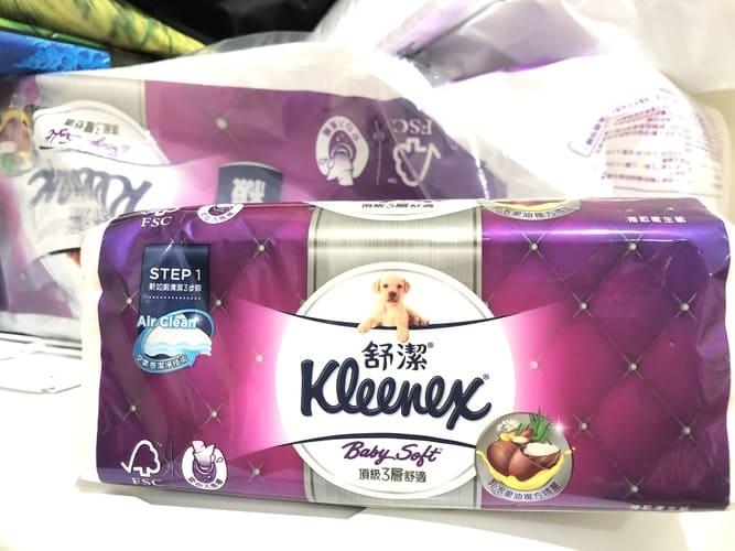 Kleenex 舒潔三層抽取式衛生紙