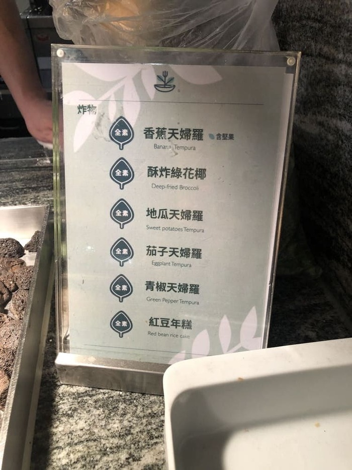 炸物區菜單