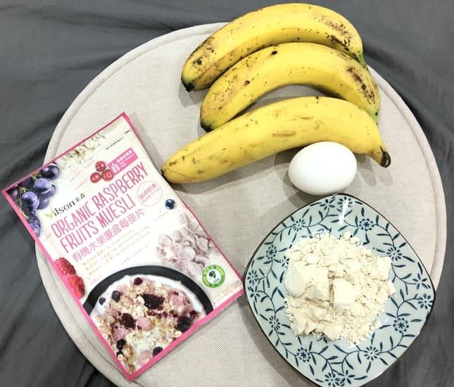 香蕉磅蛋糕基底食材