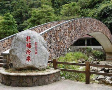 新竹景點,北埔冷泉